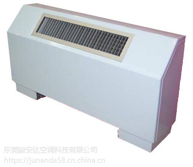 骏安达盘管机 FP-120LM空调末端风机盘管 1250风量立式明装机 厂家
