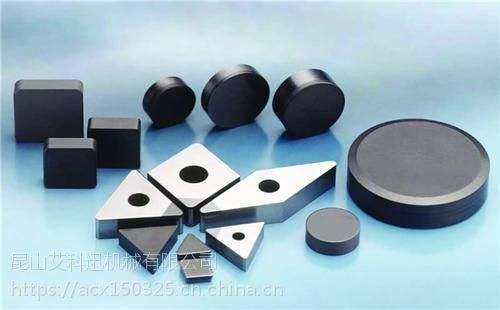 ACX/艾科迅供应刀具炉、真空钎焊炉、高温刀具炉、硬质合金焊接设备