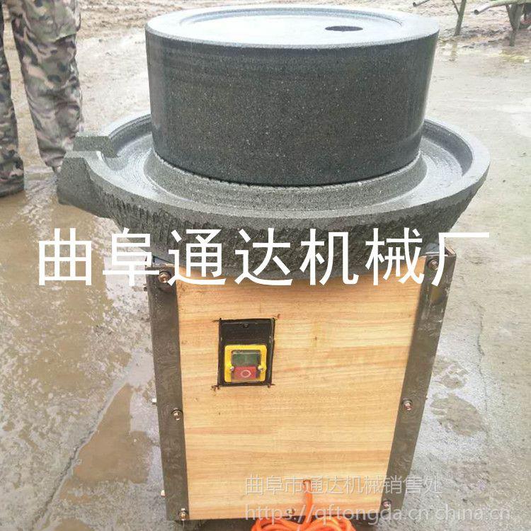 饭店石磨豆浆机 肠粉加工磨 通达供应 花生酱香油石磨机 低速研磨