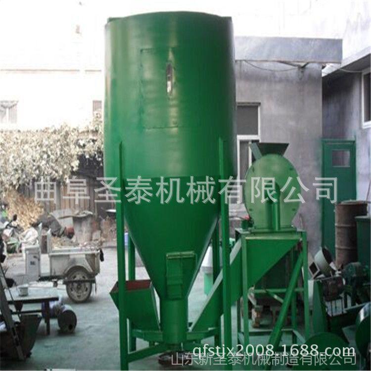 供应麸皮饲料搅拌机 玉米饲料搅拌机价格 蛋鸭饲料搅拌机.