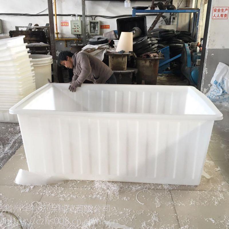 金华K1300L牛筋塑料织布桶 推车式PE方箱