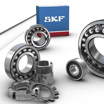 联创百通的SKF进口轴承在我国销售名列前茅