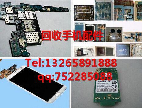 http://himg.china.cn/0/4_644_240200_465_355.jpg