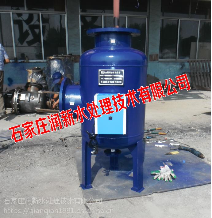 北京厂家直销全程综合水处理