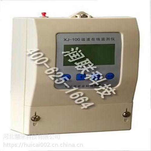 兰溪电网谐波在线监测仪 电网谐波在线监测仪XJ-100-G专业快速