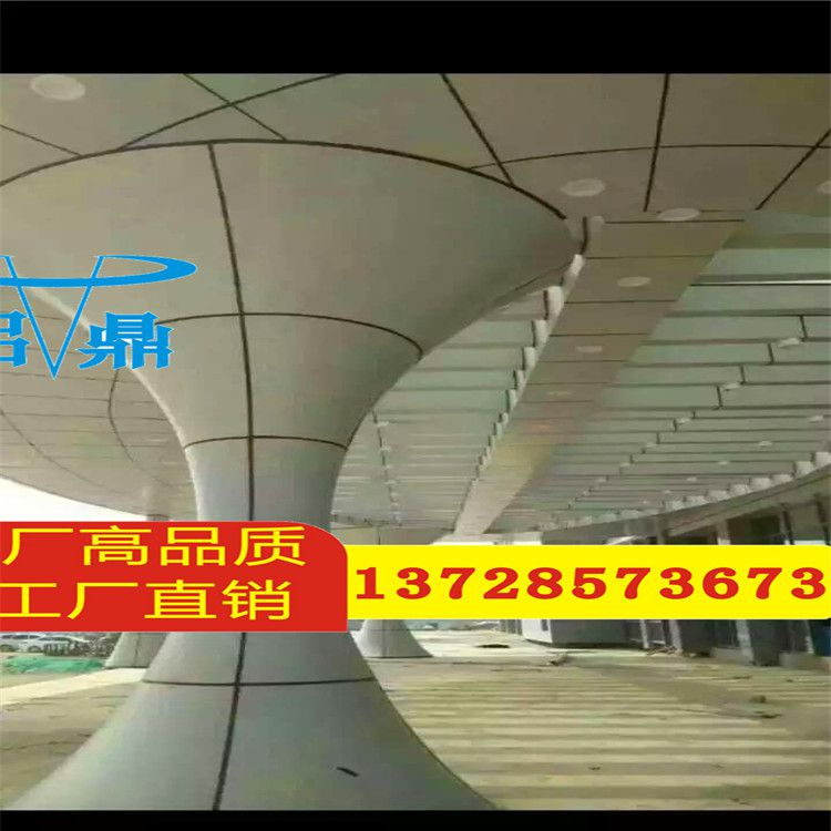 http://himg.china.cn/0/4_644_241156_750_750.jpg
