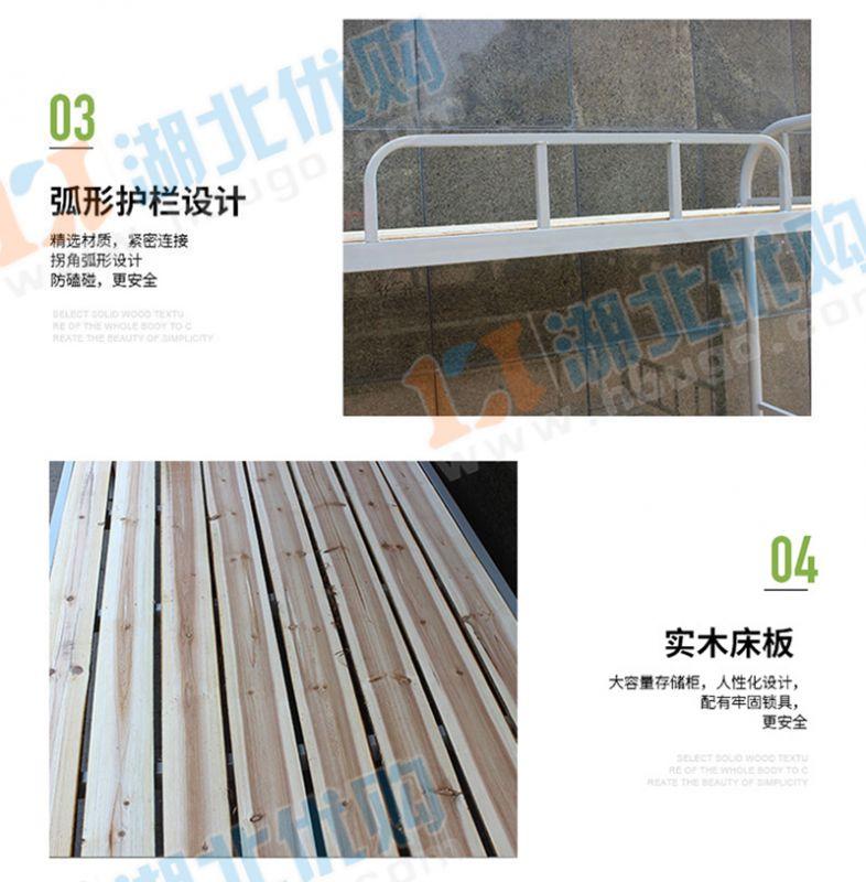 湖北鄂州分体子母床生产工艺流程