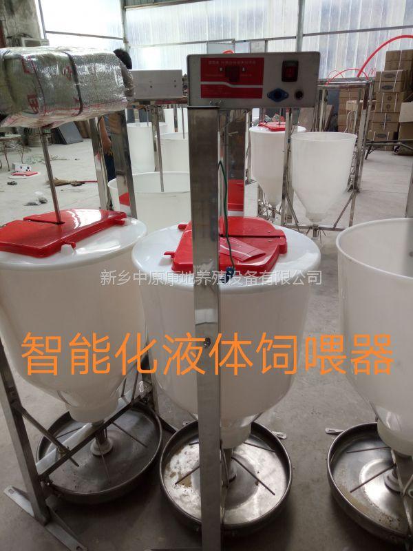中原康地粥料槽保育猪料槽 自动下料液态料槽生产厂家