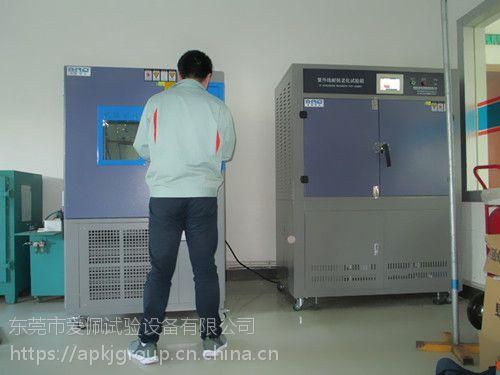 紫外老化试验箱厂家价格 紫外老化试验机厂家