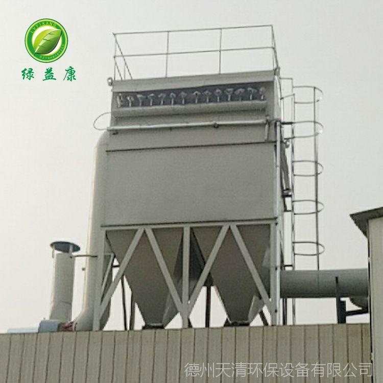 布袋除尘器 新款旱烟除尘设备 工业粉尘处理设备 脉冲式除尘器