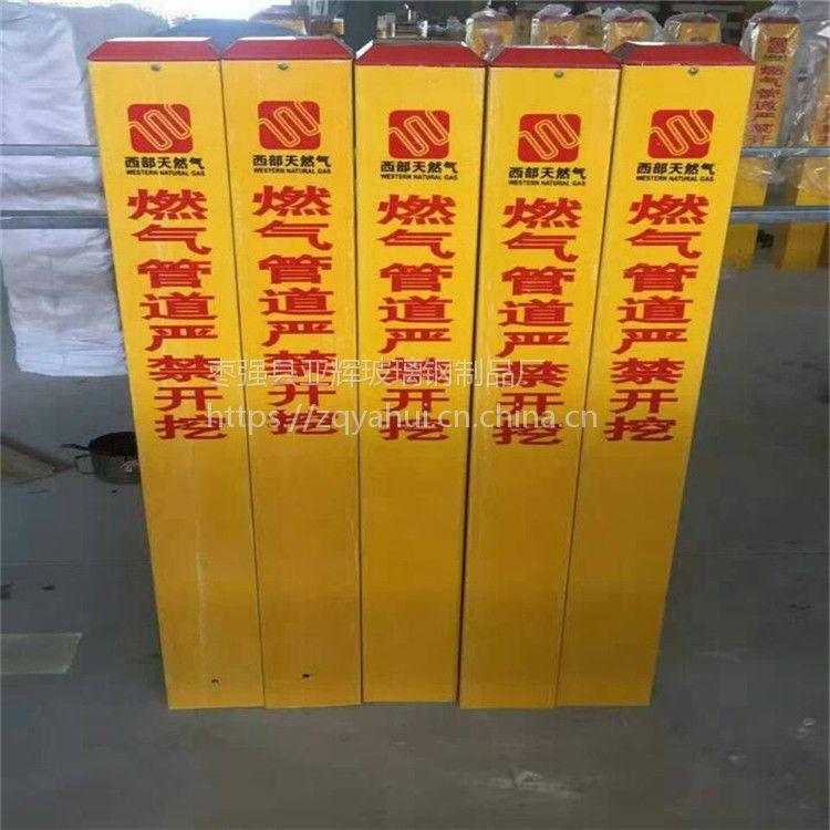成都玻璃钢输油管道加密桩专业厂家直接报价