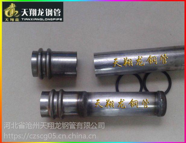江苏溧阳声测管厂家 常熟声测管现货 张家港注浆管价格