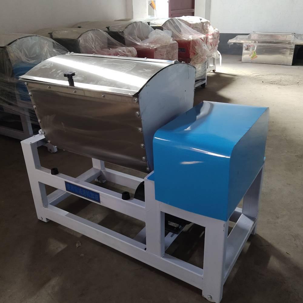 双桥拌面机 全自动100公斤 和面机