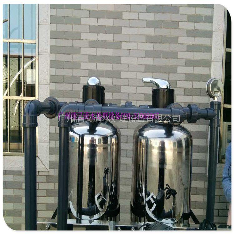 遵义市家用型全自动软水器石英砂过滤器 除水垢软化水设备 降低水硬度效果好广州清又清直销