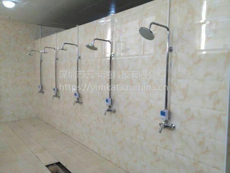 太阳能水控器-一卡通水控-热水水控-浴室节水控制器-浴室节水器-一体式水控机