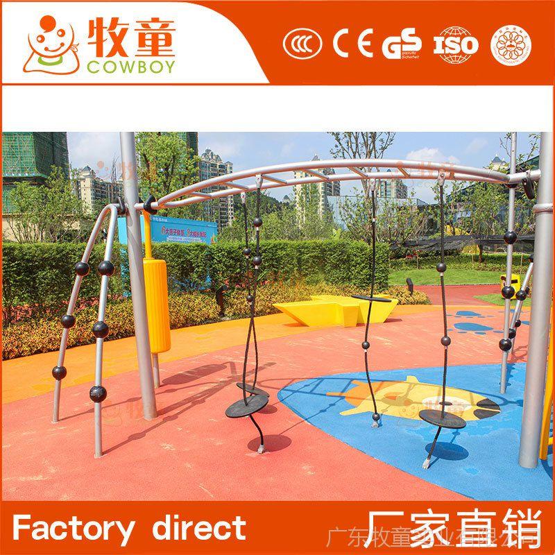 小区幼儿园户外儿童攀岩体能系列 攀爬滑梯组合定制