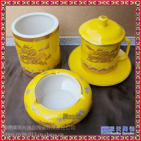 景德镇陶瓷高档青花釉中办公三件套装烟灰缸茶杯笔筒商业礼品