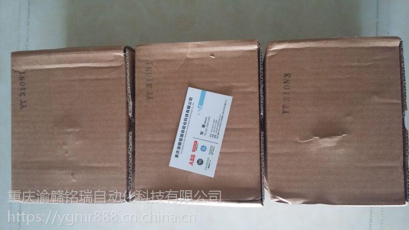 重庆渝赣铭瑞供应YTC定位器YT-3301LDN全新原装