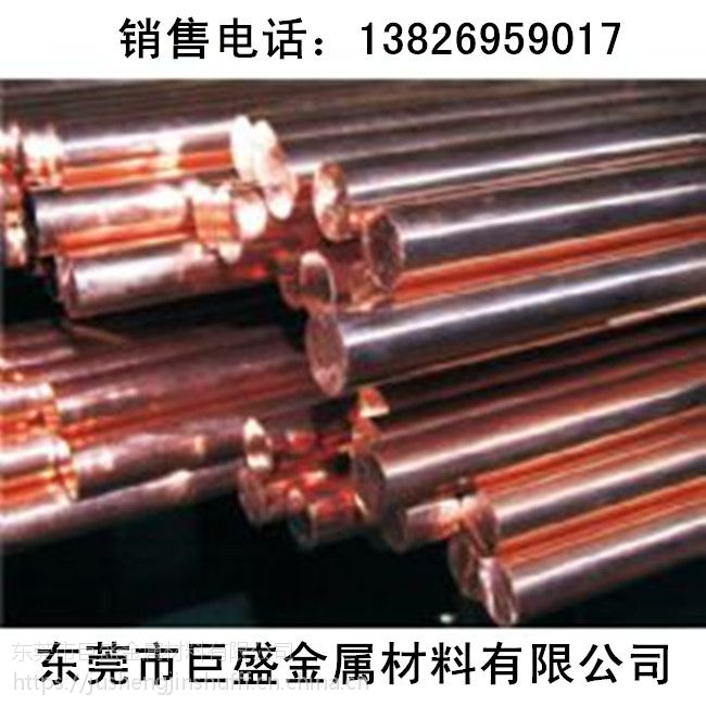 供应进口碲铜棒,高导电耐磨易切圆棒材、六角棒材