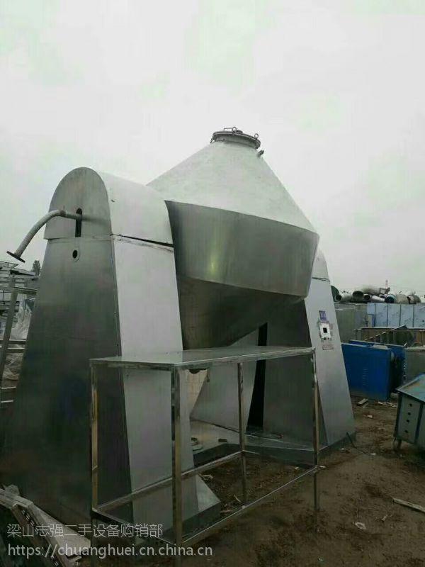 供应二手干燥机螺旋混合机设备