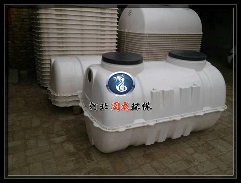【农村化粪池原理】农村家用改厕基本原理-厂家阔龙环保