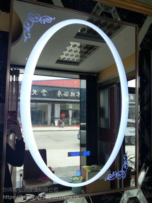 弘润智能浴室镜壁挂led灯光镜卫浴镜子无框卫生间镜子化妆镜防雾