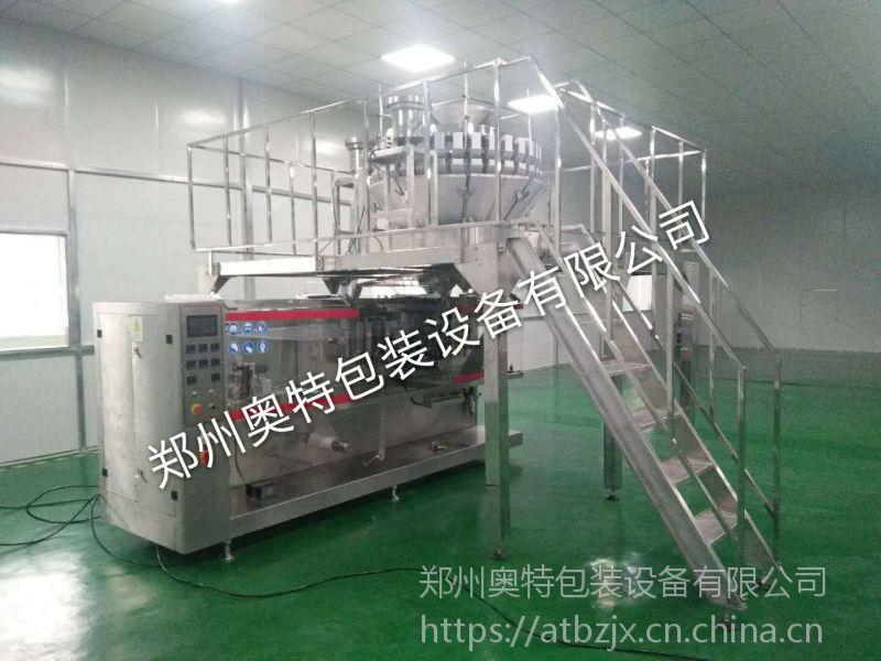 郑州厂家 果仁坚果组合秤灌装机