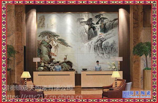 陶瓷现代中式客厅 陶瓷简约现代壁画客厅中式电视瓷砖背景