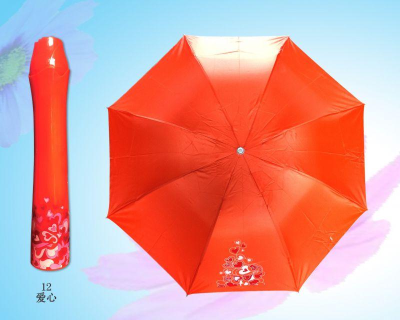 玫瑰花瓶伞 礼品伞   上一个 下一个>  这不只是一个漂亮的瓶子,打开