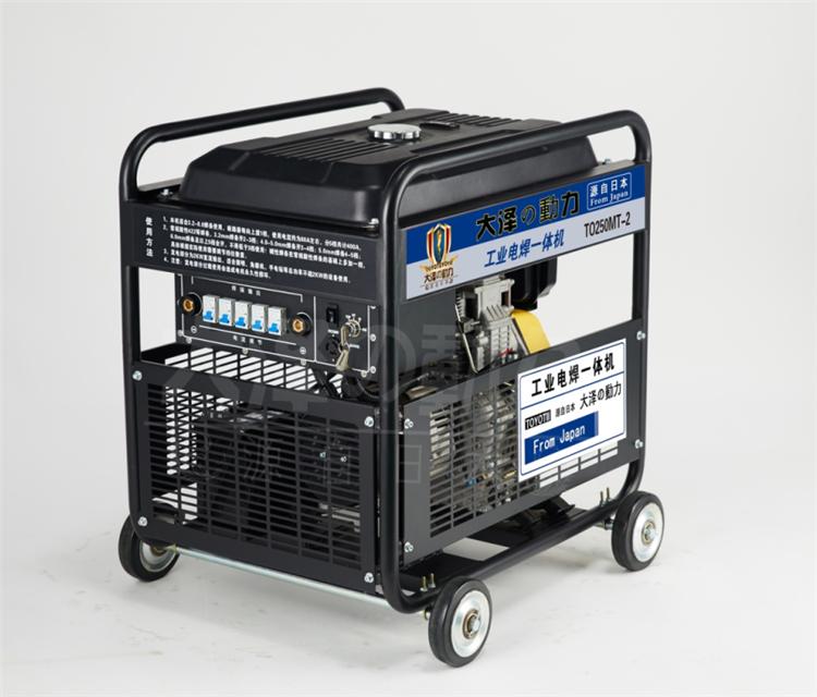 户外焊接300A柴油发电电焊机价格