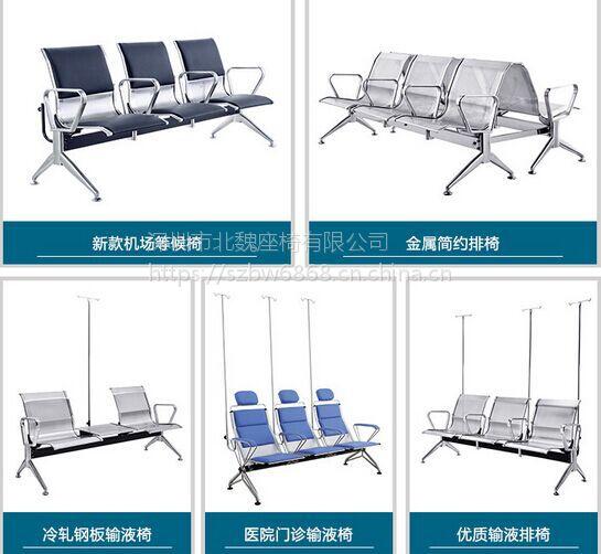 中国排椅家具十大名牌