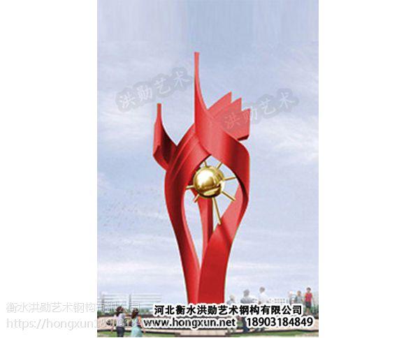 供应阜新白钢雕塑A阜新海州不锈钢雕塑