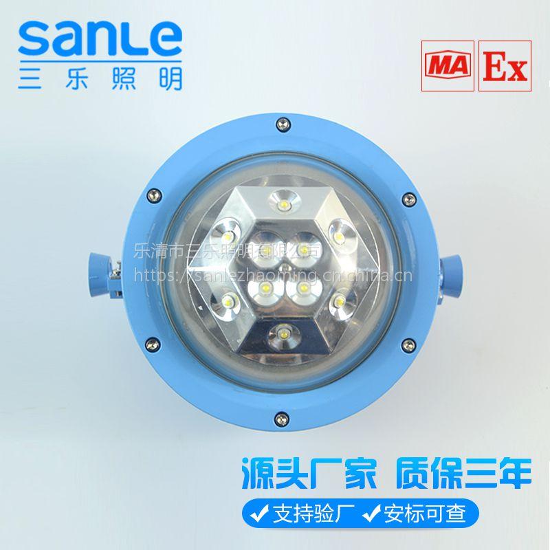 DJS18/127L(A)三乐照明本安型LED巷道灯