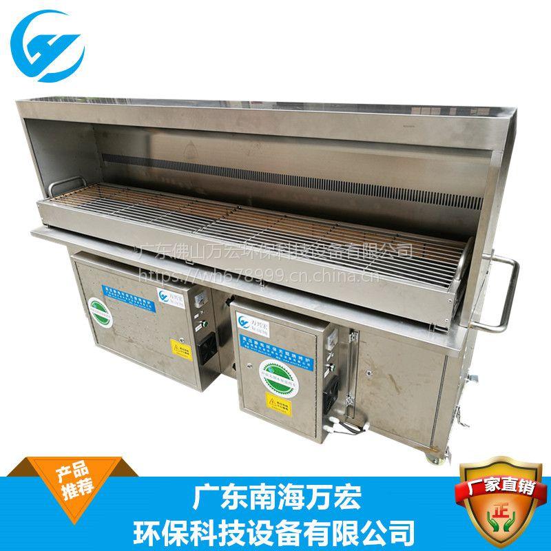 广东万宏烧烤净化设备 木炭煤气电炉子 厨房油烟净化器设备 一体机