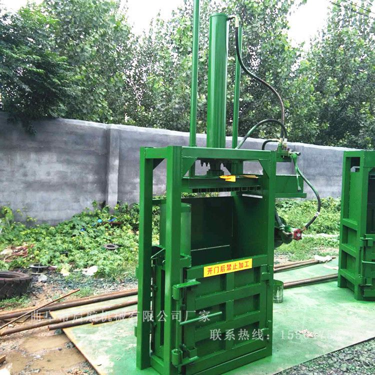 立式柴电两用型纸壳子压块机 启航一个包200斤塑料纸打包机 新款胶桶挤压机价格