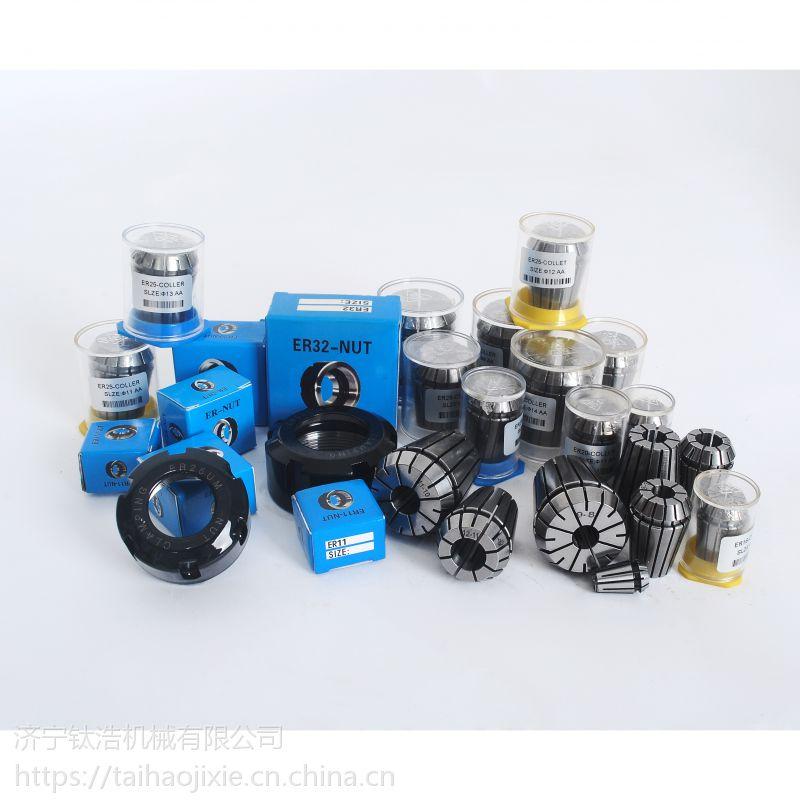 钛浩机械3C夹头专业生产加工厂商