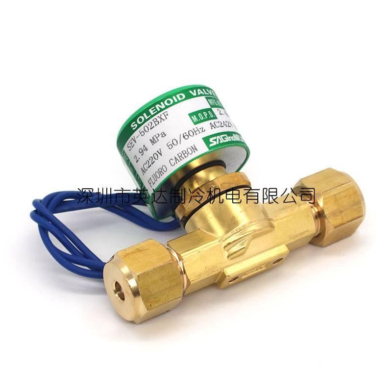 saglnomlya鹭宫电磁阀SEV-803DXF/BXF制冷空调用黄铜电磁阀