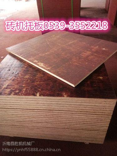 空心砖托板竹胶板