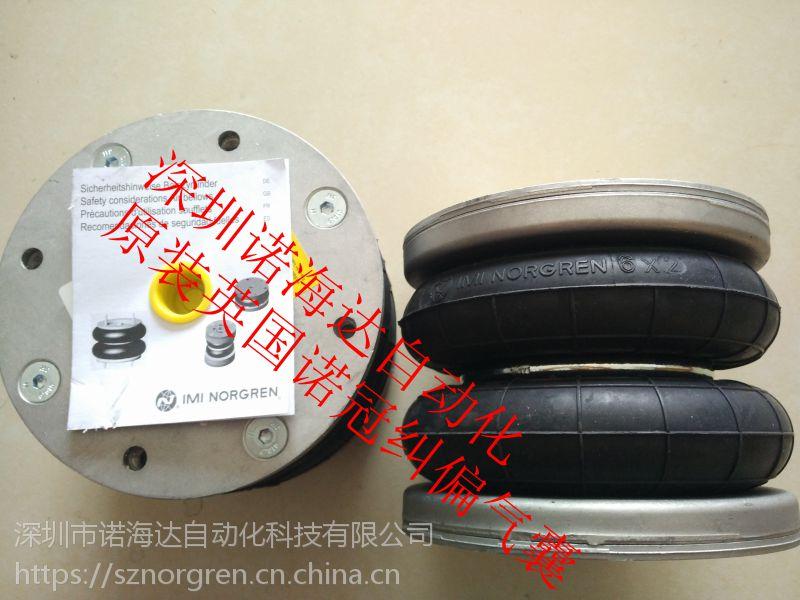 带式过滤机气囊PM/31042英国诺冠norgren纠偏气囊纠偏气缸电厂烟气脱硫