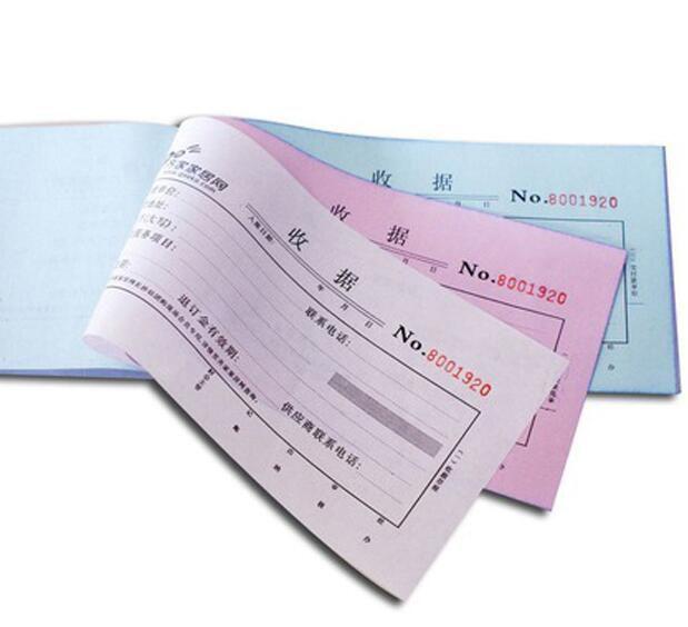 衢州送货单优秀印刷厂家_三联定做公司_衢州送货单制作