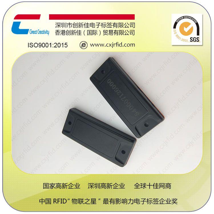 资产管理ABS抗金属英频杰超高频rfid电子标签