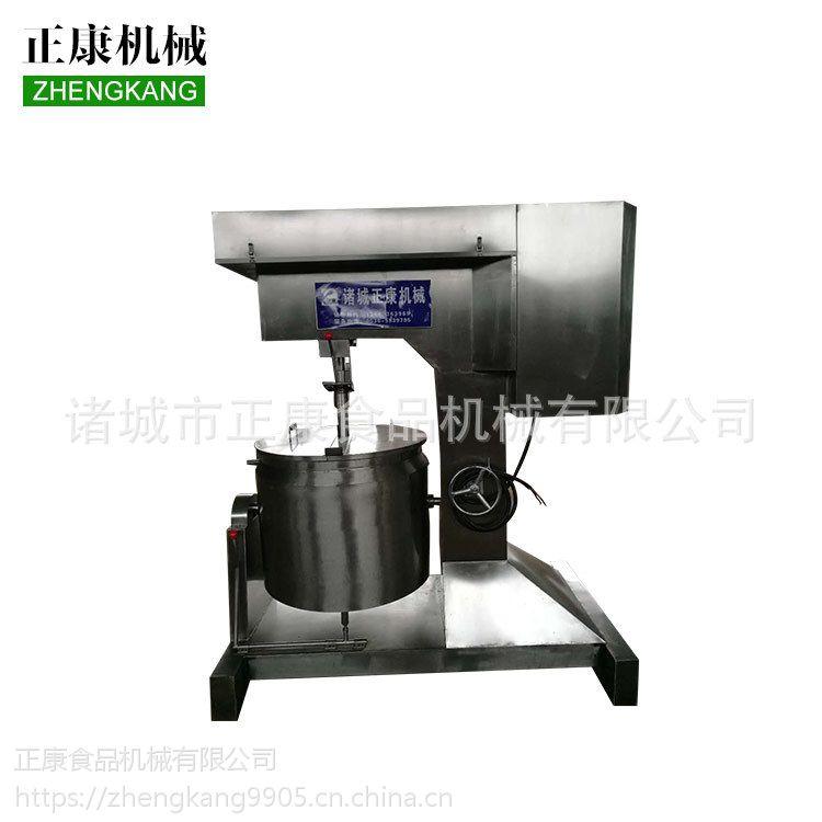 【诸城正康食品机械】供应不锈钢肉丸打浆机牛肉猪肉小型打浆设备
