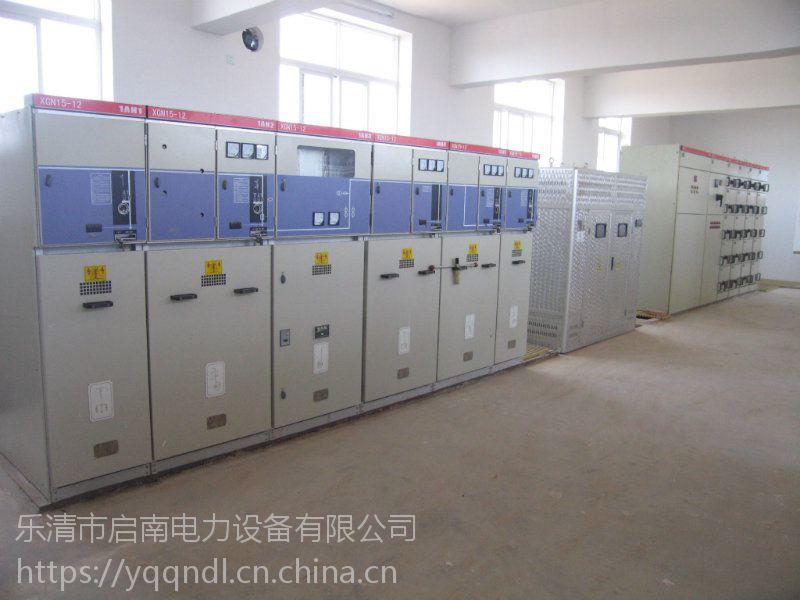 XGN15-12高压成套高开关柜 高压环网柜