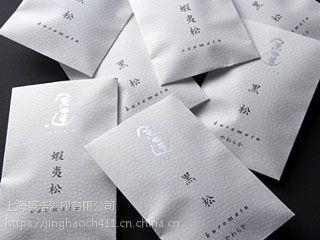 食品包装纸袋印刷厂 食品包装手拿袋彩印 彩盒厂上海景浩
