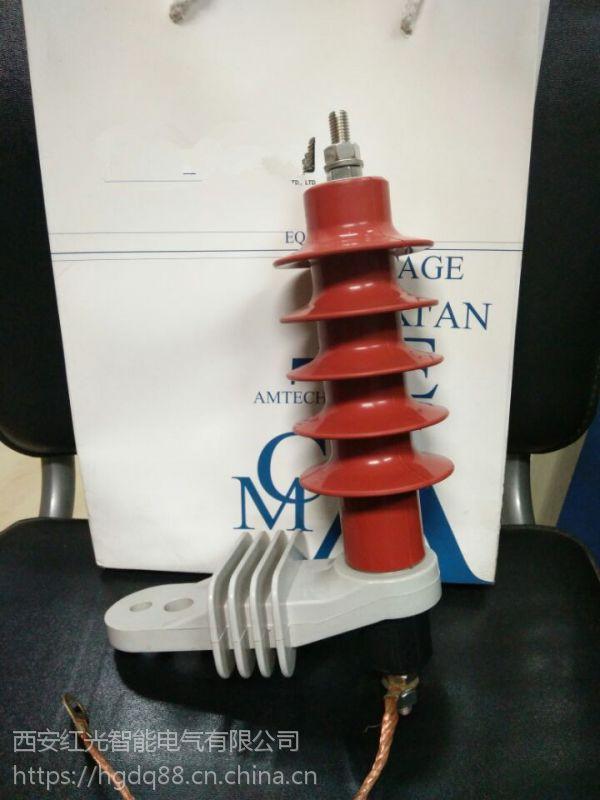 成都10KV线路避雷器HY5WS-17/50配电型氧化锌避雷器