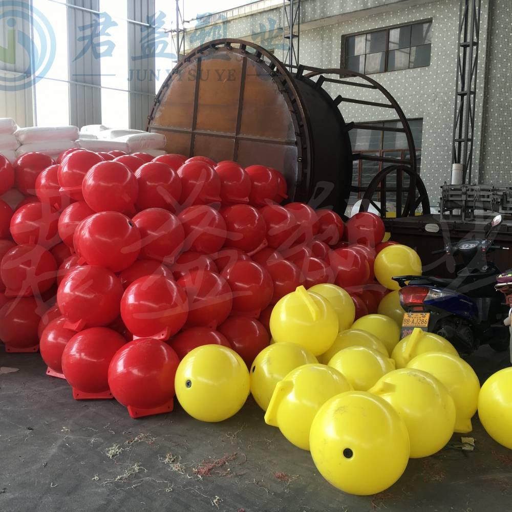 养殖浮筒 塑料浮球厂家 直径50公分PE浮球单价
