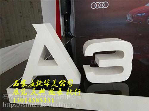 北京大篷车巡展 4s店巡展 演艺经纪 外籍模特