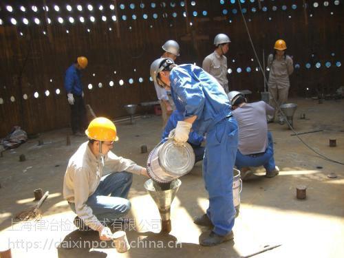淮安哪里有设备基础超强灌浆料厂家,工程加固专业灌浆料批发价格