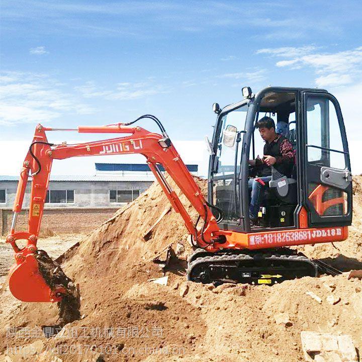 供应小型挖掘机价格稳定性高的小尾型山鼎小型挖机 小勾机