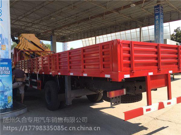 东风前四后四4.0 L10吨 12吨 多功能随车吊经济实用 工作效率高